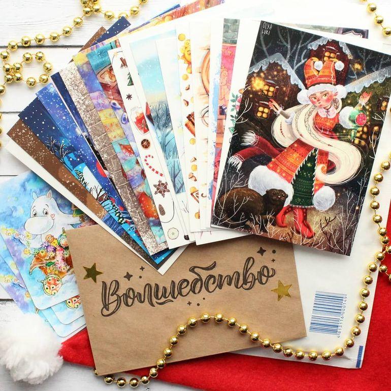 реальном получить открытку с разных стран этом
