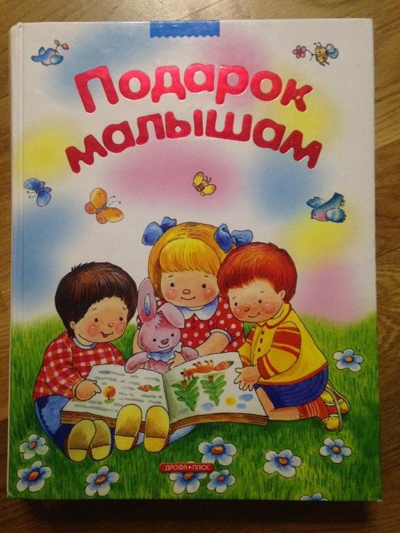 Русские девушки читающие реп