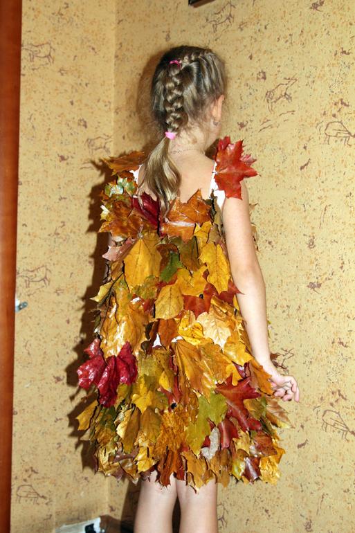 Осенние платья из листьев