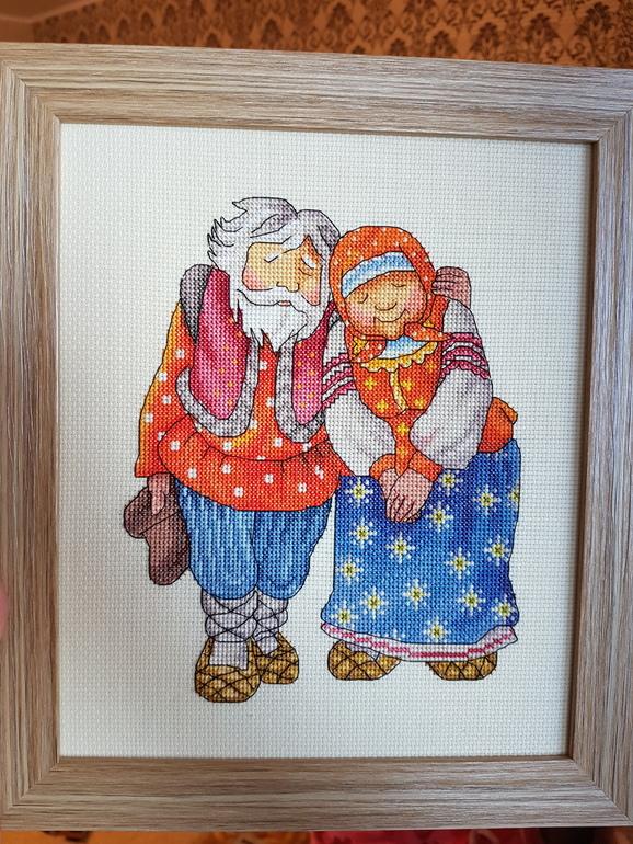 Открытка бабушка рядышком с дедушкой, днем рождения марьяна