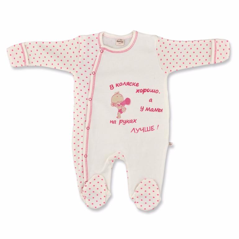 Купить слипы для новорожденных с царапками
