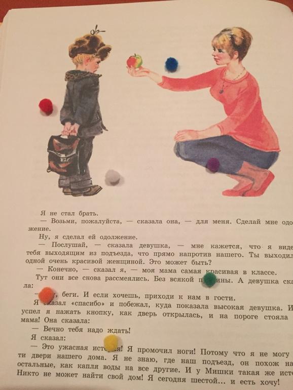 руководство по эксплуатации вольво хс90 2015
