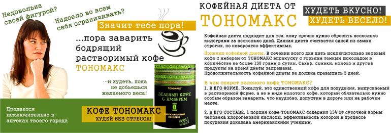 Тексты Рекламы Для Похудения. Худеем — цель!