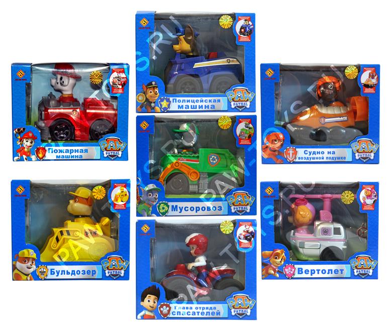 Щенячий патруль набор игрушки