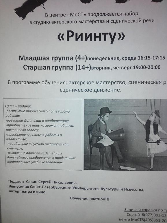 Справка для работы в Москве и МО Театральная медицинская справка иностранному гражданину