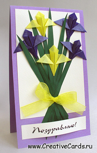 Открытки в технике оригами своими руками на день рождения, смешные картинки