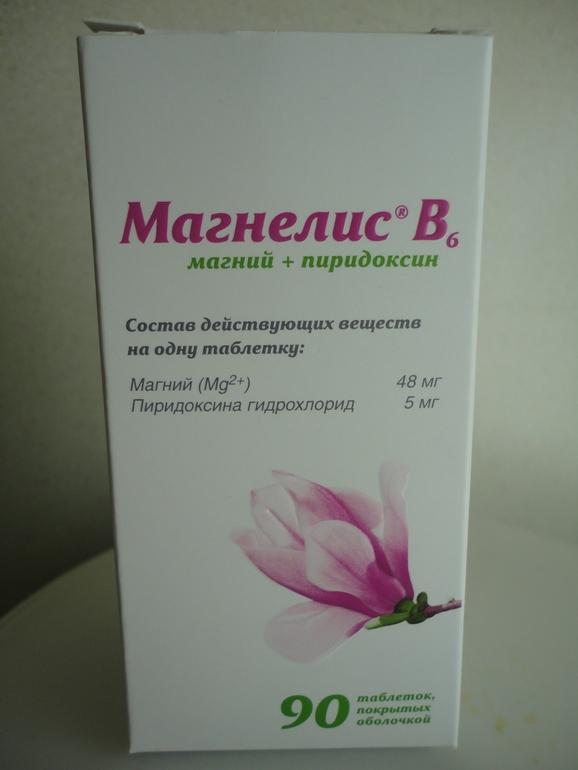 аналог лекарств от аллергии