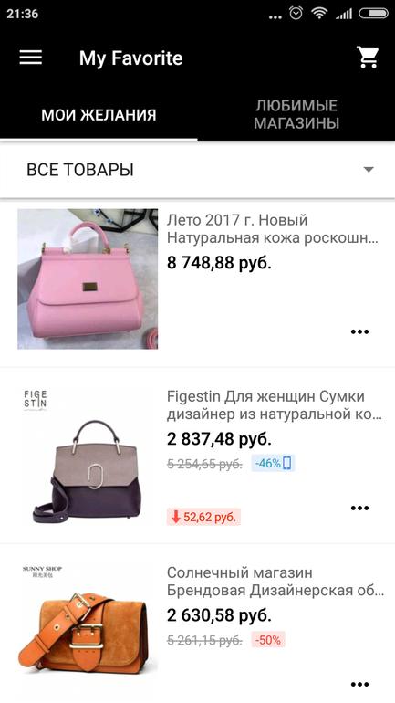 ee7c9b7a79ba Выбор сумки - стр. 1 - запись пользователя Марина (ryazanova_m) в ...