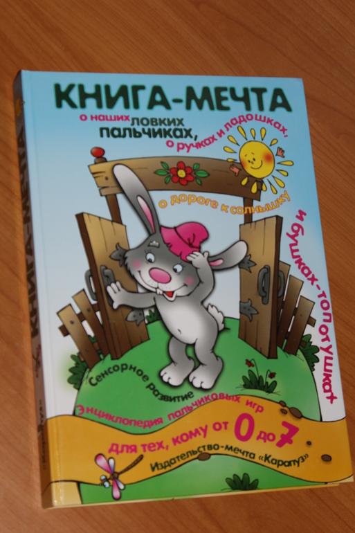 Учебник по обж за 6 класс фролов читать онлайн