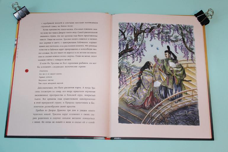 1 сказка занимает 40 страниц