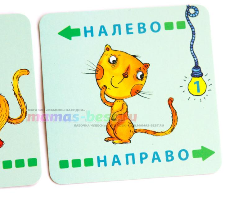 Самая любимая лакомство кота игра матрёшка