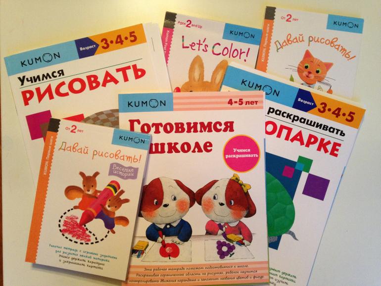 Девочка которая читает книгу раскраска