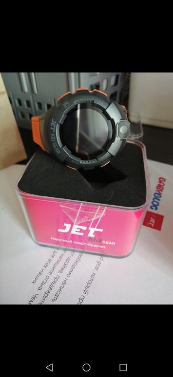Часы-телефон Jet Kid Gear