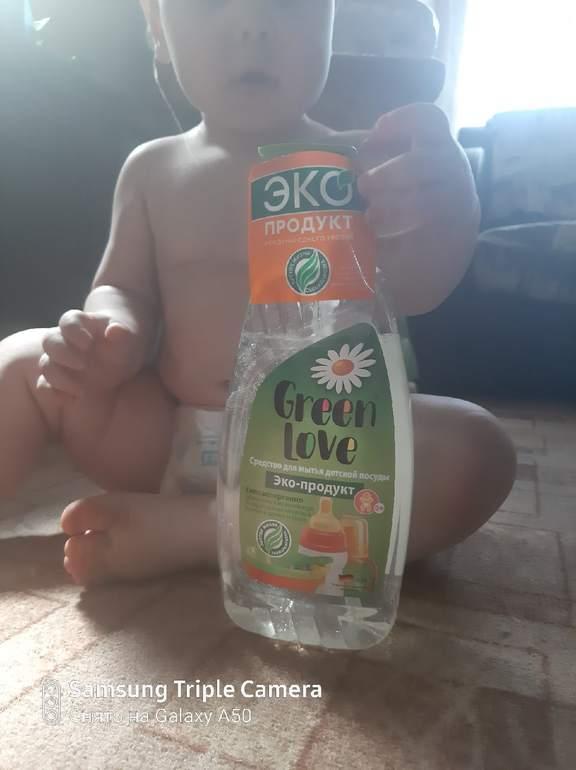 средство для мытья детской посуды Green Love.